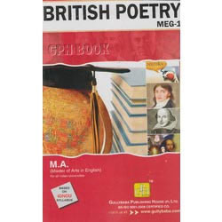 IGNOU MA English Books