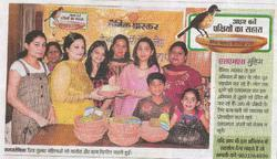 Joined a Campaign in Dainik Bhaskar to Save Birds