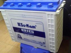 Lead Acid Su-kam Battery Lead Acid