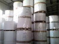 coated duplex paper uncoated duplex paper