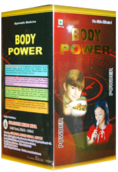 Body Power Powder