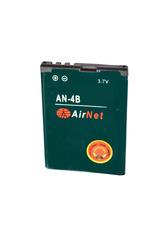 Nokia BL 4B Compatible Airnet Mobile Battery