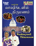 Saavi'S Washingtonil Thirumanam - 2dvds