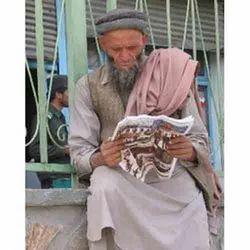Afgani Dress