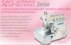 Juki Sewing Machines