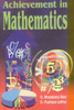 Achievement In Mathematics Book