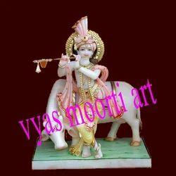 Krishna Marble Statue - Ka-2055