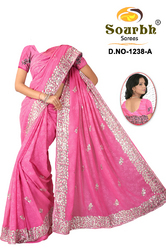 Sarees with Blouse 1238-A