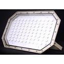 150 Watts LED Focus Lights