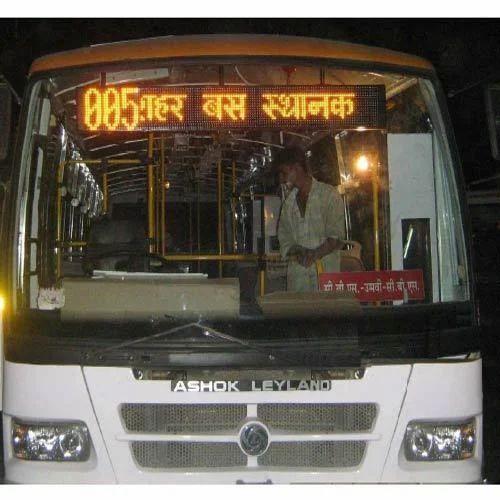 Bus Displays