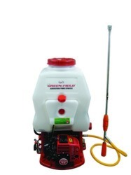 Knapsack Power Sprayer - GF 708