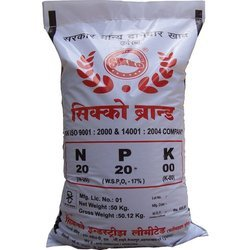 NPK Fertilizer 20-20-00