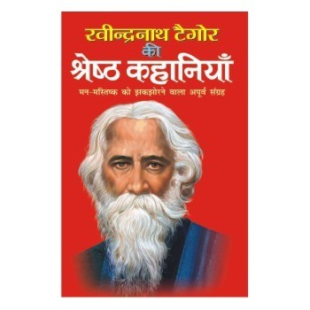 marathi essay on gandhiji