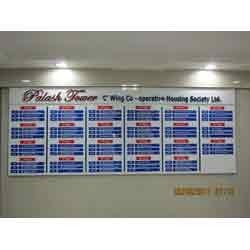 Sign Boards for Corporates