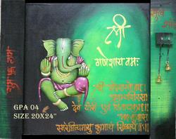 rot iron modern art painting ganesha