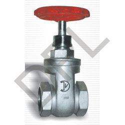 Gate Valves Gate Valve Suppliers Amp Manufacturers In India