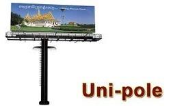 unipole