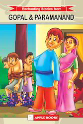 Gopal and Paramanand