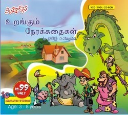 Kids Tamil Story CDs - Moral Stories Tamil CD Other from