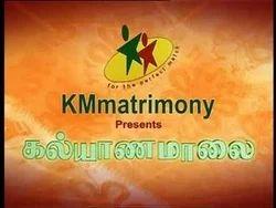 Kalyanamalai - SUN TV Program