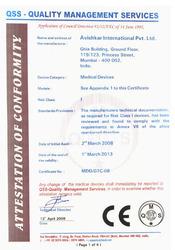 Certificates - 7