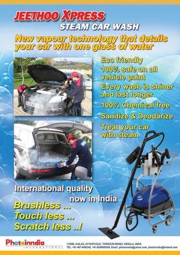 Steam Car Wash Thrissur Photo In India International Id