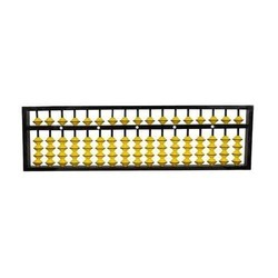 17 Rod Yellow Color Abacus