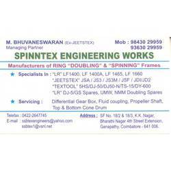 Spinntex Engineering Works ( Sister Concern )