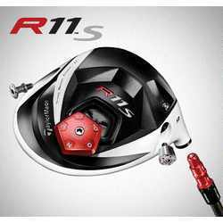 R11S Driver