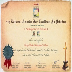 4th National Award