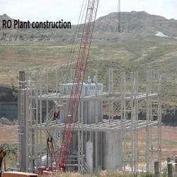 Reverse Osmosis Plant Construction