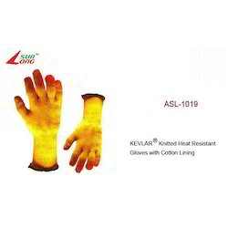 Knitted Heat Resistant Gloves