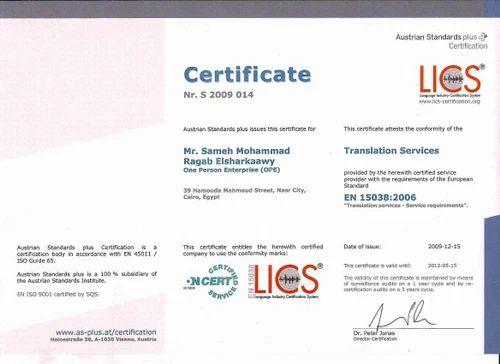 Certificates And Degree Translation - Delhi Arabic