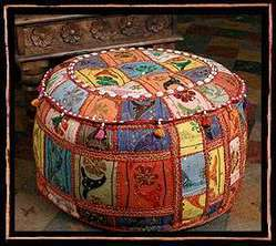 Decorative Patchwork Ottoman Pouf