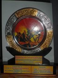 Bharat Social And Cultural Academy - Chennai