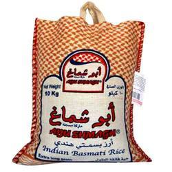 Jute Rice Sack