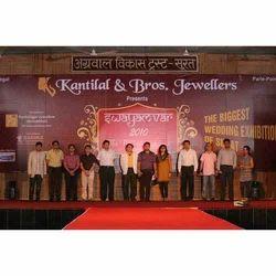 Swayamvar (Award Ceremony)