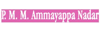 P. M. M. Ammayappa Nadar
