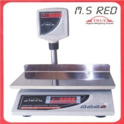 Weighing Machine With Printers - Weighing Machine With Printer