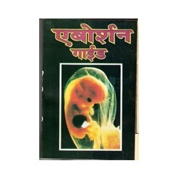 Abortion Guides