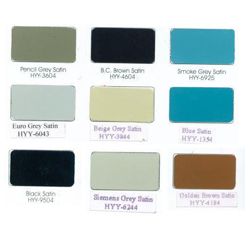 Satin shades coating powder paints wall putty - Satin finish paint for interior walls ...
