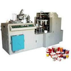 Paper Cup Making Machine Paper Cup Machine Suppliers