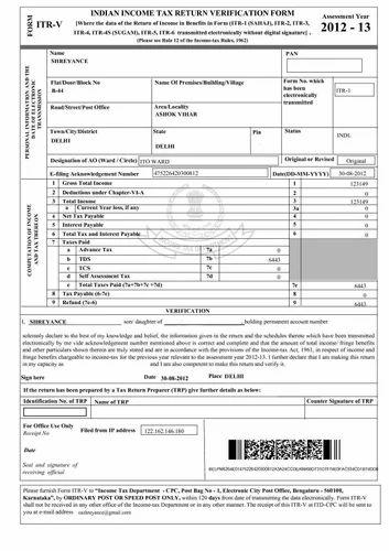 online home jobs form filling
