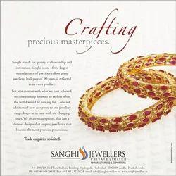 Jewellery Advertising Services