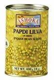 Papdi Lilva In Brine (Indian Bean Seeds)