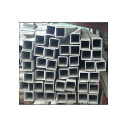 Stainless Steel Square Hollow Sections