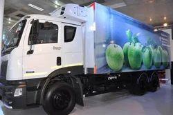 Off-line Cold Chain Logistics Service