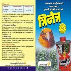 Medicinal Awareness Leaflet Printing Service