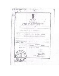 Company Registration Certificate (ROC)