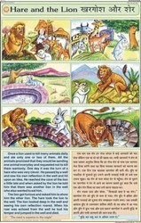 Hare & The Lion For Moral Story Chart